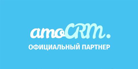 amo_crm