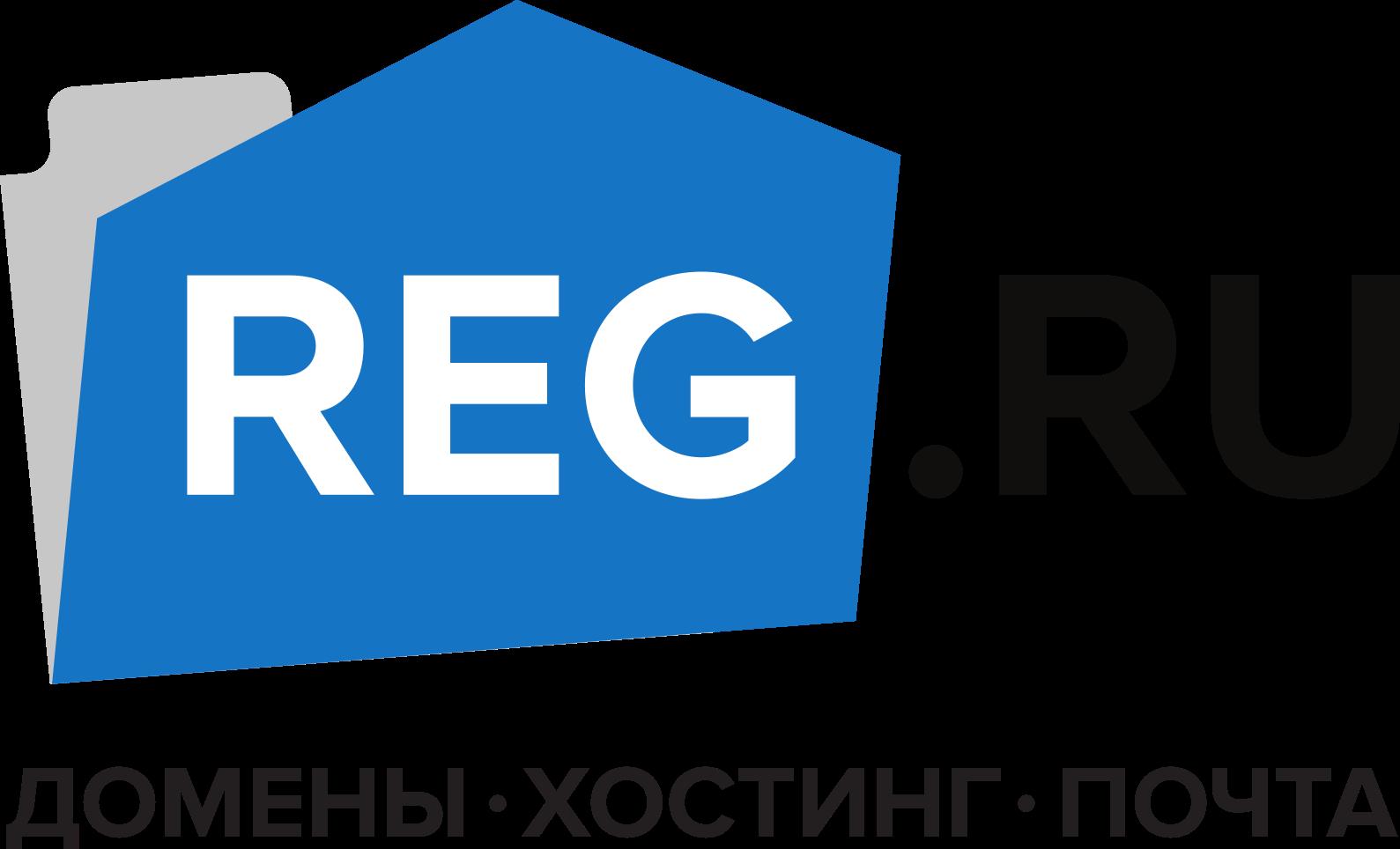 reg.ru_